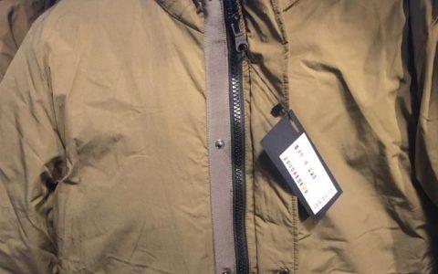 Man Jacket 59