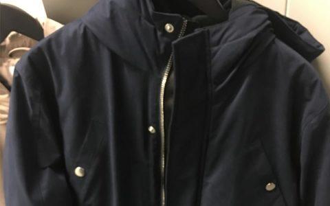 Man Jacket 51