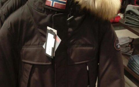 Man Jacket 14