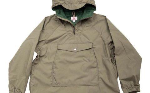 Man Jacket 2