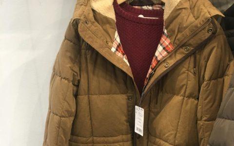 Man Jacket 40