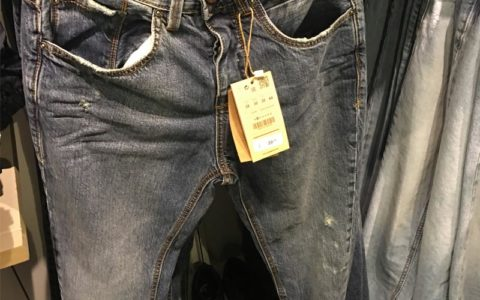 Man Denim 44